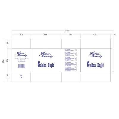 Картонная коробка 475x300x370